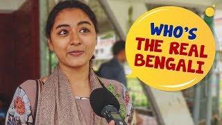 Who Is The Real Bengali? | Bangladesh About Kolkata | Open Talk | Social Experiment | Wassup India