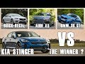 2018 Kia Stinger VS Buick Regal VS Audi A5 VS BMW 3s GT | The Best Luxury Hatchbacks ?