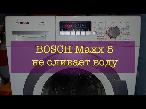Ремонт стиральных машин бош своими руками 55