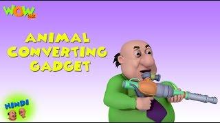 Animal Converting Gadget - Motu Patlu in Hindi - 3D Animation Cartoon for Kids