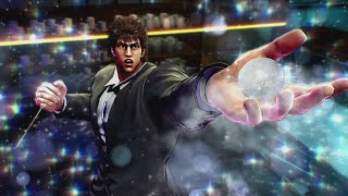 Fist of the North Star: Lost Paradise: Quick Look