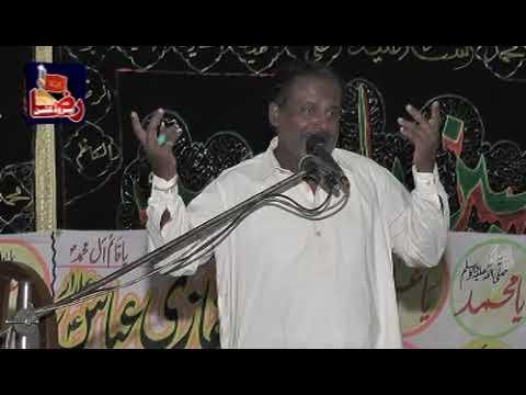 Pursa | Zakir Amir Hussain Jafri | 30 Safar 2018 | Kunja Gujrat ( www.Gujratazadari.com )