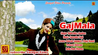 Ltest New Uttrakhandi Mix Pahadi Jaunsari Himanchali Gajmala # Full HD Video# Re mack