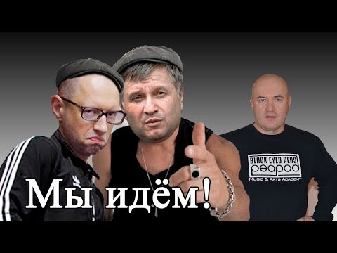 Яценюк и Аваков хотят захватить власть в Украине.