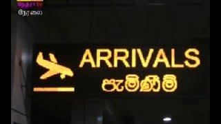 2020-03-16 | Nethra TV Tamil News 7.00 pm