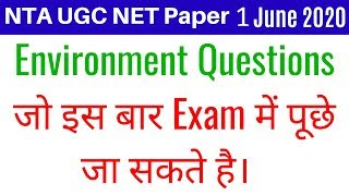 (Mock TEST 01) NTA UGC NET Paper 1 June 2020 (People/ Development & Environment December 2019 Ques.)