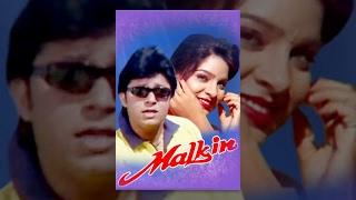 Malkin Hindi Movie