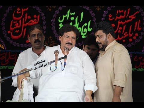 Zakir Gulam Jafar Tiyar | Majlis  | 13 July 2018 | ImamBargah Shahzada Ali Akbar A.S Multan |