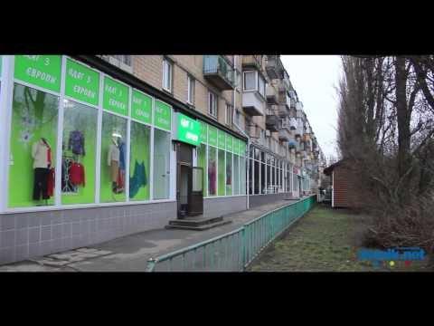 Отрадный пр-т, 24/93 Киев видео обзор