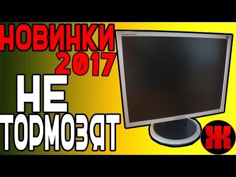ИГРЫ ДЛЯ СЛАБЫХ ПК 2017 - ХОРРОРЫ