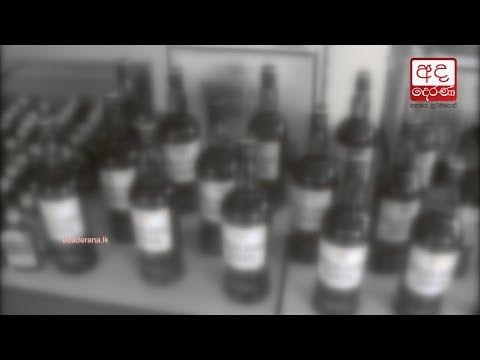 stock of liquor wort|eng