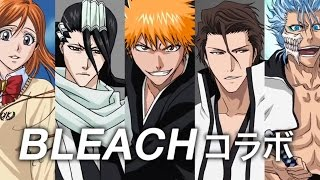 The Bleach Important Announcement -- Anime or Sequel?