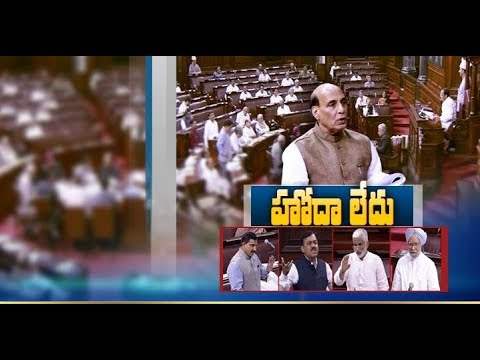 All help to Andhra but no special status | Rajnath Singh