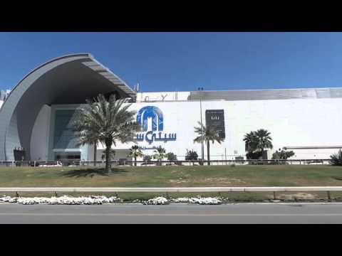 Bahrain City Center - Manama