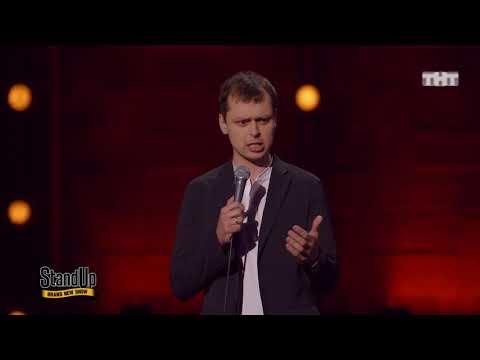 Stand Up: Виктор Комаров - Дед вызвал девять девушек легкого поведения
