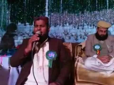 Ae Qaza Thahar Ja By Muhammad Arshad Tabassum 03006146135 video