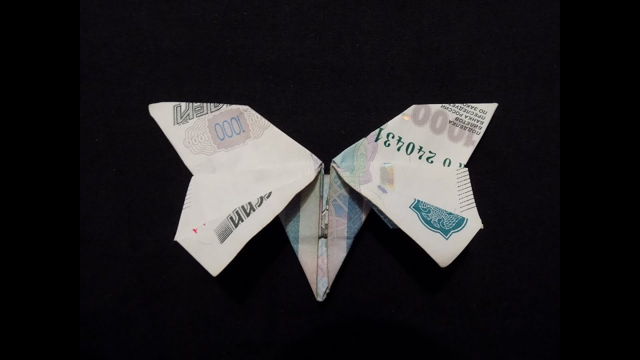 How to Origami a flapping bird out of a dollar  WonderHowTo