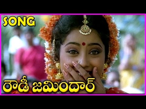 Rowdy Jamindar - Telugu Video Songs - Rajinikanth,meena video