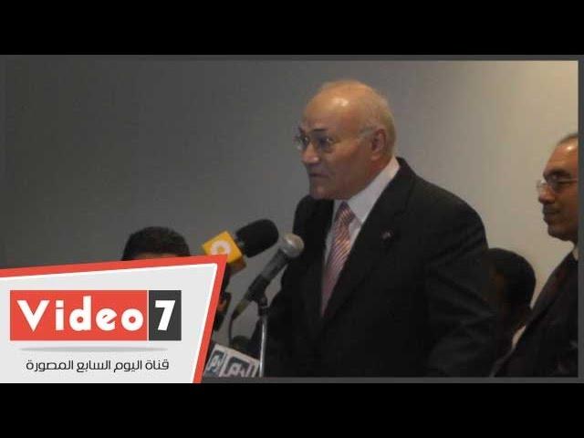 حزب مصر بلدى: الإرهابيون يستغلون الإنترنت فى تصنيع القنابل وغسيل مخ الشباب