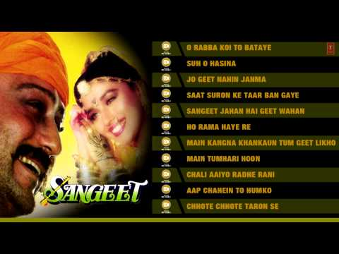 Sangeet Movie Full Songs | Jackie Shroff Madhuri Dixit | Jukebox...