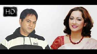 "Bangla Natok ""ঘাড় ত্যাড়া"" ft. Mir Sabbir, Tania Ahmed"