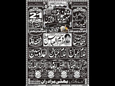 Live Majlis Aza 21 Muharram 2019 Dera Bhattiyan Ferozwala Lahore  ( Busazadari Network 2 )