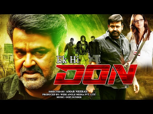 Don no 1 download full movie