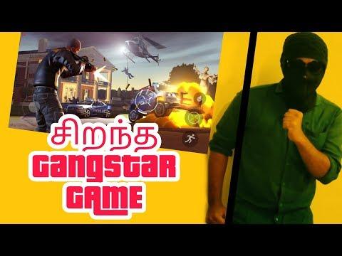 சிறந்த GANGSTAR Game for Android | Top GANDSTAR Android Game 2018