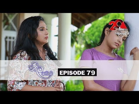 Neela Pabalu  | Episode 79 | Sirasa TV 1st September 2018 [HD]