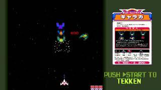 Tekken (PS1) Galaga Mini Game Opener