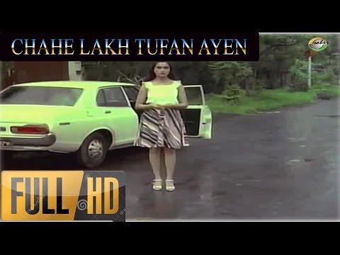 Chahe Lakh Toofan Aaye - Lata Mangeshkar Pyar Jhukta Nahin Padmini - Mithun ( Hd 720p ) video