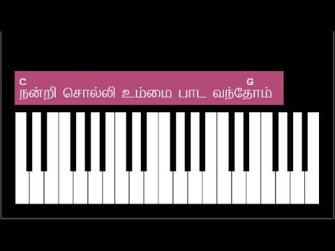 Nandri Solli Ummai Paada Vanthom Keyboard Chords and Lyrics - C Major Chord