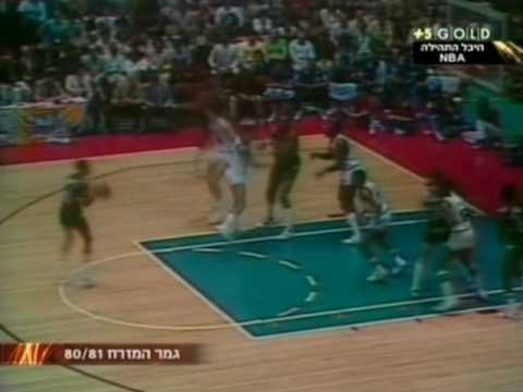 NBA on CBS - Milwaukee @ Philadelphia, 1981 Eastern Semifinals, game seven finish