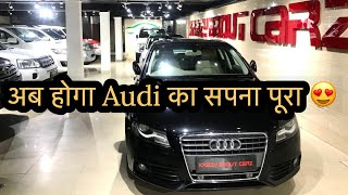 Brand New Condition Premium Luxury Cars In Less Than Half Price | My Country My Ride