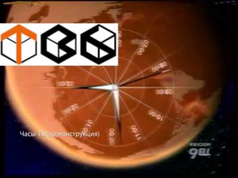 Склейка часов ЦТ(1975)+реконструкция часов ТВ6(1998-1999)