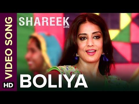 Boliya | Video Song | Shareek | Mahie Gill, Kuljinder Sidhu