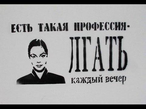 Дорогая Россия: рост цен на все...и ложь из каждого холодильника.