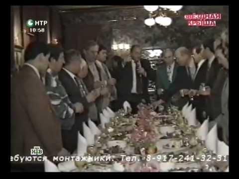 Григорий Лепс Развод по-русски Звездная крыша