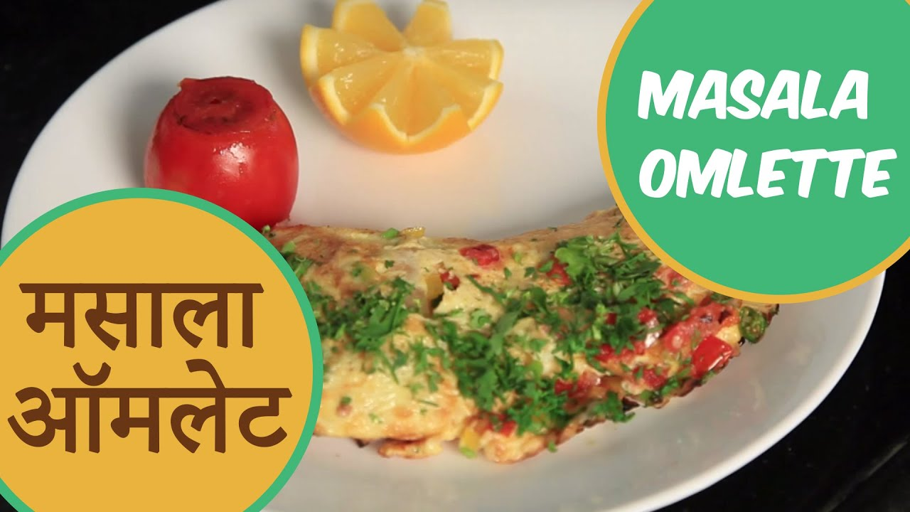 omelette indian omelet posts tagged omelet recipe indian omelette and ...