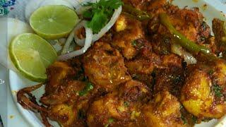 Spicy Chicken Fry Recipe / How To Make Chicken Fry Recipe In Kannada/ Hotel Style Chicken Fry Recipe