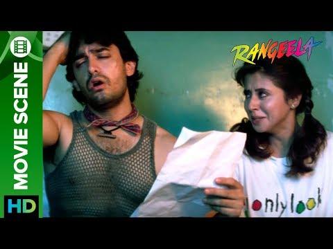 Aamir Khan's Funny Rehearsal With Urmila Matondkar | Rangeela