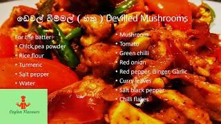 Deviled Mushroom