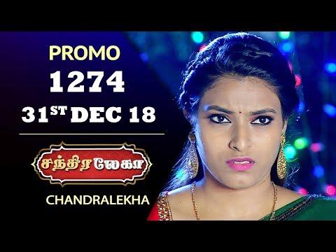 Chandralekha Serial | Episode  1274 Promo | Shwetha | Dhanush | Saregama TVShows Tamil