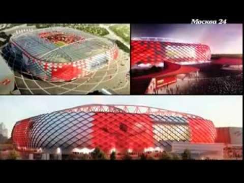 «Удобный город»: Строительство стадиона «Открытие Арена»