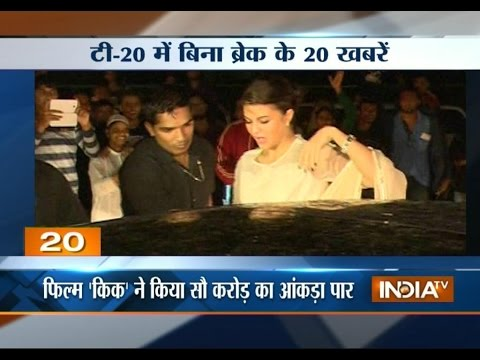 India TV News : Salman Khan celebrates Eid with close friends and relatives