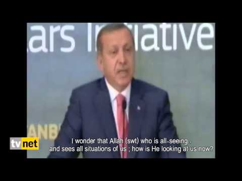 Erdogan's sincere advice to the Islamic world / Ramadan of 2014