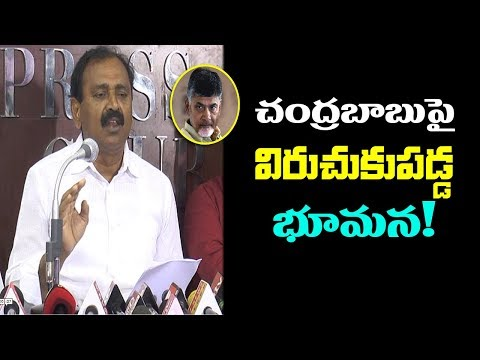 Bhumana Karunakar Reddy comments On Chandrababu Over Srikakulam Titli Cyclone | Indiontvnews