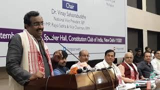 Ram Madhav sni news  National General secretary bjp | राम माधव सक्षम न्यूज़ इंडिया ।