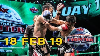 MUAY THAI FIGHTER 2019 (18-02-2019) (UNCUT)ENGLISH SOUNDTRACK