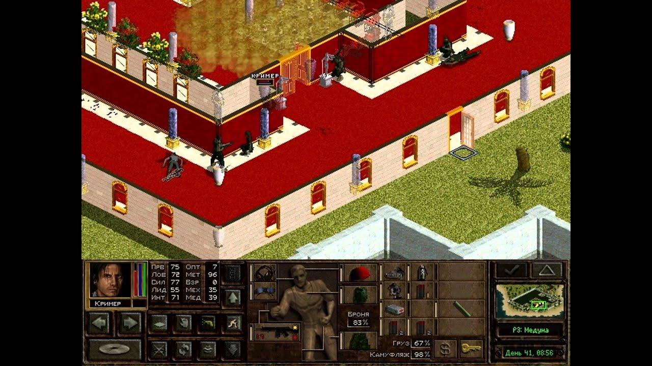 12-02-15, jagged alliance: back in action v1
